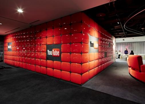 dezeen_youtube-space-tokyo-by-klein-dytham-architecture_ss_3